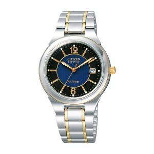 シチズン CITIZEN シチズンコレクション メンズ 腕時計 時計 FRA59-2203 国内正規