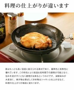 リバーライト 極 JAPAN クレープパン 26cm J1726 鉄フライパン【送料無料】
