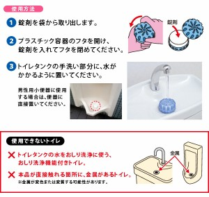 業務用 トイレの尿石落とし(代引不可)