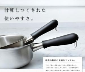 柳宗理 ステンレスアルミ3層鋼 片手鍋22cm つや消し【IH対応】【送料無料】