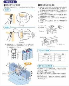 アルミブラインド ブート/boort アイボリー 60×98(代引き不可)【送料無料】