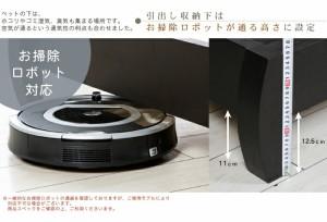 ベッド ダブルサイズ フェンネル M-BOX  ナノテックプレミアムマットレス付 収納 引き出し付【送料無料】(代引き不可)