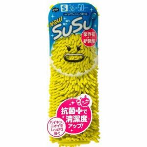 バスマット susu 速乾 バスマット スウスウ 36×50cm 抗菌仕様 トロピカルグリーン(代引き不可)