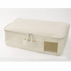 ファブリック収納ボックス 衣類収納ケース フタ付き 幅38×奥行26×高さ12.5cm(代引き不可)