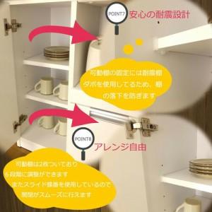 【テラノ】レンジ台扉付き 幅80cm(ホワイト鏡面塗装)(代引不可)【送料無料】