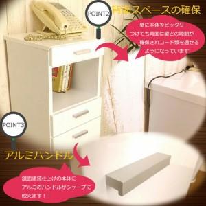 【ラルク】電話台 幅34cm(ホワイト鏡面塗装)(代引不可)【送料無料】