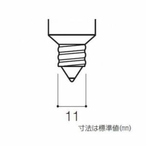 パナソニック ミニハロゲン電球 (マルチレイアPRO) 110V 75W形 E11口金 JD110V50W・NP/E-W