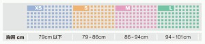 SKINS(スキンズ) RY400 ウィメンズロングスリーブトップ K48001005D 【カラー】ブラック 【サイズ】S【送料無料】