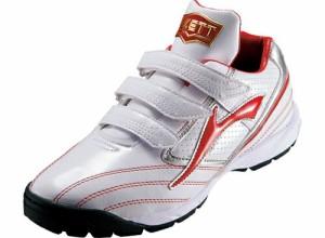 ZETT(ゼット) トレーニングシューズ ラフィエットSP BSR8872 【カラー】ホワイト×レッド 【サイズ】23