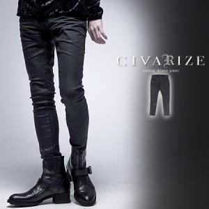 CIVARIZE シヴァーライズ Dagger ストレッチスキニーパンツ 全1色 返品・交換対象商品 即日発送 ヴィジュアル系 ビジュアル系 V系 メンズ