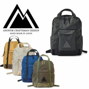 アノニムクラフツマンデザイン リュック ANM-15M-NY 12H DAYPACK メンズ レディース リュックサック バックパック デイパック