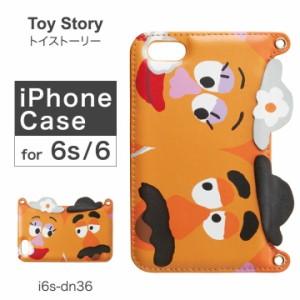 トイストーリー Toy Story iPhone6 ケース i6S-DN36 ダイカットバックカバー スマホケース カバー ポテトヘッド