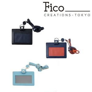 フィーコ Fico カードケース 58839 エフリザードC IDホルダー メンズ レザー
