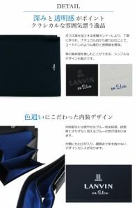 ランバン オン ブルー LANVIN en Bleu 財布 580605 アジル 二つ折り 財布 メンズ