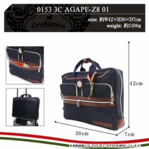 オロビアンコ ブリーフケース 0153 3C AGAPE-Z8 01 ビジネスバッグ OROBIANCO