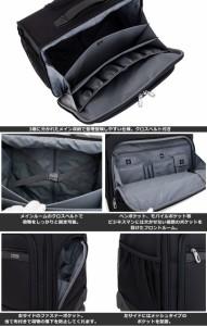 パスファインダー スーツケース PF1817B 39cm AVENGER 2輪ビジネスキャリー ソフトキャリー ダイヤル式TSAロック 機内持ち込み可能