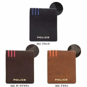 ポリス POLICE 二つ折り財布 0267 リネア 札入れ 束入れ メンズ レザー