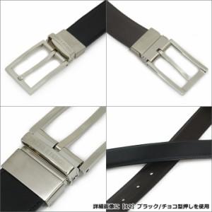 タケオキクチ ベルト 013015 リバーシブル レザー メンズ TAKEO KIKUCHI キクチタケオ