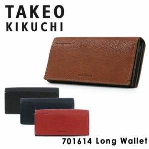タケオキクチ TAKEO KIKUCHI 長財布 701614 セクション かぶせ式 レザー