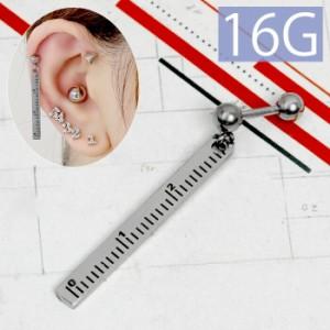 ボディピアス 16G 軟骨ピアス ものさし 定規 文房具 16ゲージ ストレートバーベル 軟骨チャーム付0138 ボディーピアス「BP」「NANC」