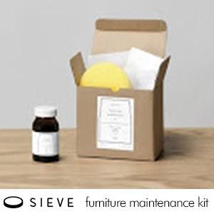 SIEVE シーヴ furniture maintenance kit ファニチャーメンテナンスキット オイルキット 家具 メン