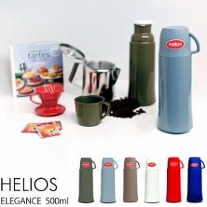 HELIOS ヘリオス ELEGANCE(エレガンス) 500ml 魔法瓶 サーモポット ガラスポット 水筒
