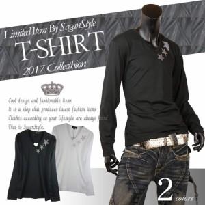 【送料無料】長袖 Vネック Tシャツ 星スター ラインストーン付 カットソー メンズ カジュアル 白黒 B291017-02
