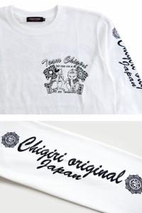 チームちぎり長袖Tシャツ CHIGIRI ちぎり チギリ レディース 和柄 和風 ロンT 猫