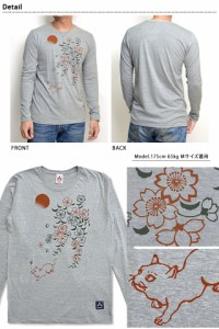 長袖Tシャツ「枝垂桜猫」◆ちきりや/和柄MM2535チキリヤネコねこロンT/2015aw