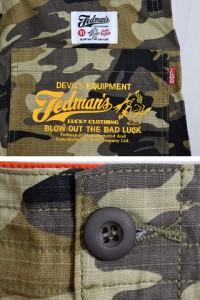 クロップドカーゴパンツ TEDMAN テッドマン DEVIL-SP1000 カモフラ 迷彩 ショーツ 短パン