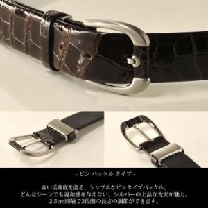 クロコダイル ベルト 35mm シャイニング加工 / メンズ (No.9055)