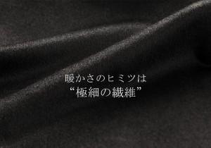 カシミヤ コート ベルト 付き レディース 【カシミヤ100%】上質 カシミヤ 送料無料!! (No.4515)