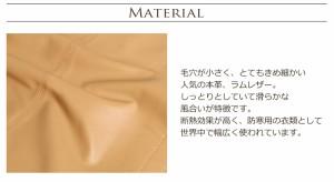 ソフト ラム レザー テーラード ジャケット / レディース(No.5041)
