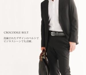 日本製 クロコダイル マット メンズ ベルト 35mm 牛ウラ ピンタイプ