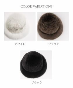 ミンク 帽子 編み込み フォックス ファー トリミング レディース 秋冬 ホワイト/グレー/ブラック(01000430r)
