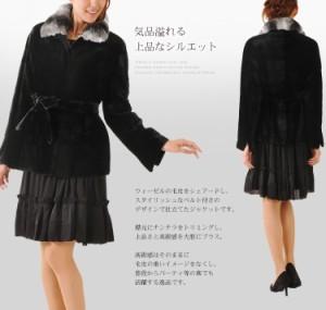 シェアードウィーゼルジャケット毛皮コートミンクチンチラファー本皮革人気送別会ブランド(No.103444)