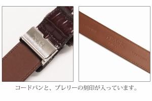 コードバン ベルト ピンタイプ クロコダイル型押し 30mm / メンズ / PRAIRIE[プレリー] (No.09000044-mens-1)