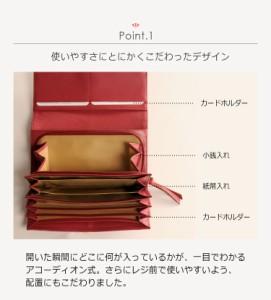 オーストリッチ多機能財布/かぶせ長財布/レディース/カード沢山(No.9411)