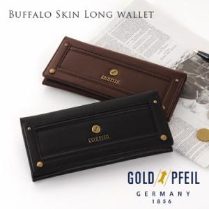 GOLD PFEIL/ゴールドファイル バッファロー革 束入れ 長財布 メンズ(No.09000050-mens-1)