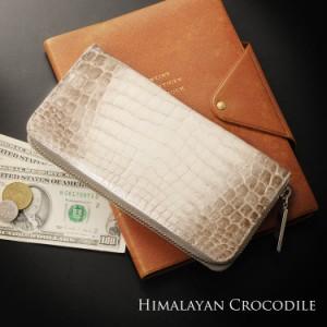 ヒマラヤ クロコダイル 長財布 シャイニング 加工 センター取り 一枚革 日本製(06001139-mens-1)