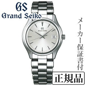 official photos 0d885 77c4b 3年保証書付 SBGT237 グランドセイコー 男性用 正規品 腕時計 ...