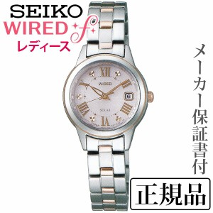5be3dd8327 AGAY013 ソーラー 正規品 ニュースタンダードモデル WIRED NEW STANDARD MODEL 1年保証書付 SEIKO ワイアード  腕時計 ...