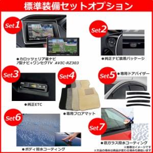 《新車 ホンダ シャトル 2WD 1500 HYBRID X 》☆こちらの新車にはSDDナビ・純正バックカメラ・純正ETC・フロアマット・ドアバイザー・ボ