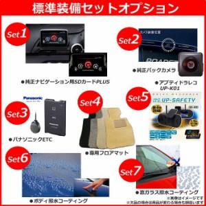 《新車 マツダ ロードスター 2WD 1500 RED TOP 6MT 》☆こちらの新車には純正SDカードPLUS・純正バックカメラ・ETC・フロアマット・ユピ