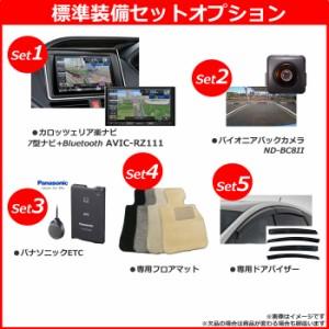 《新車 トヨタ ヴィッツ 2WD 1500 GR SPORT GR 5MT 》☆こちらの新車にはSDDナビ・バックカメラ・ETC・フロアマット・ドアバイザーが標準