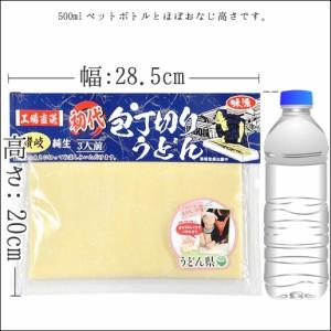 【自然の館】包丁切りうどん300g 自分で切れる 香川のさぬきうどん