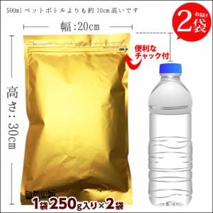 送料無料 もろこしスナック250g×2袋 コンソメ味 トウモロコシ ジャイアントコーン とうもろこし