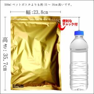 【予約商品8/31出荷】全2種から選べるアロマ香るグラノーラ(500g×2袋) 送料無料  グラノーラ ダイエット お菓子