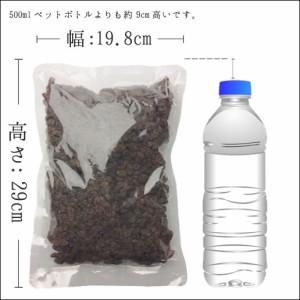 レーズン1kg 砂糖不使用 無添加 ドライフルーツ レーズン 送料無料 カリフォルニア