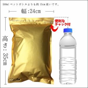送料無料 訳あり 割れおかきミックス 1kg (500g×2)  メガ 訳あり お菓子
